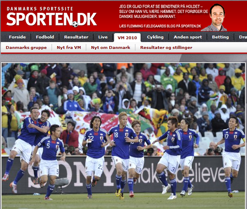 丹麦媒体:日本擅把握机会 同组对手值得学习