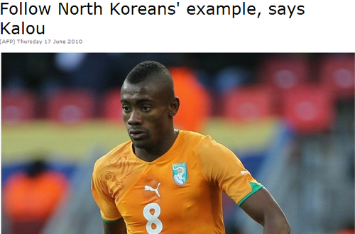 科特迪瓦以朝鲜为榜样 踢平葡萄牙力克五冠王