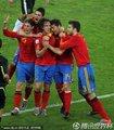 西班牙队员庆祝胜利