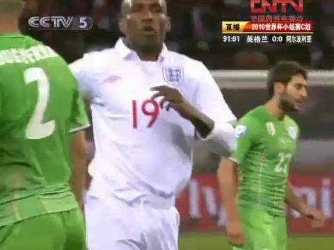视频集锦:英格兰0-0阿尔及利亚 无奈铁桶阵