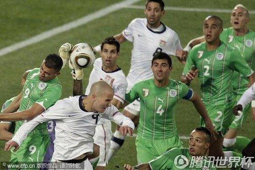 2010世界杯小组赛C组末轮:美国1-0阿尔及利亚 携手英格兰出线
