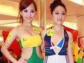 高清:香港美女为开幕式造势