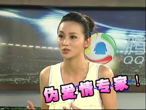 视频特辑:时尚世界杯03 美女谈丑球星与靓妻