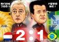 荷兰2-1逆转进四强(2)