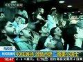 视频:乌拉圭40年等待 激情点燃南美小瑞士