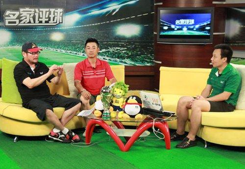 实录:陈亦明做客名家评球 荷兰实力运气兼备