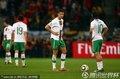 葡萄牙队员准备开球