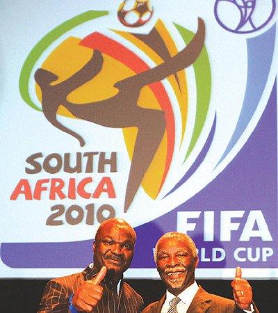 南非成功申办2010世界杯