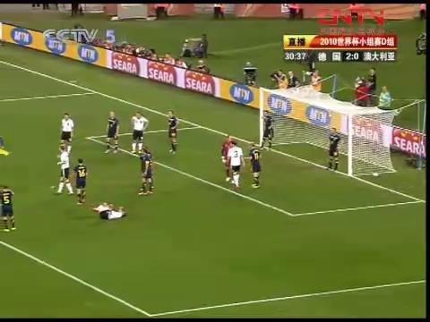 视频:德国创意战术角球 默契不足无功而返_20