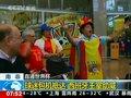 视频:球迷包机抵达南非 西班牙王室到场助威