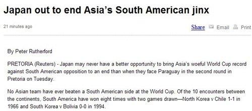 日本靠定位球破亚洲纪录 巴拉圭忌惮对手速度
