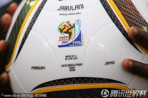2010世界杯1/8决赛:巴拉圭Vs日本