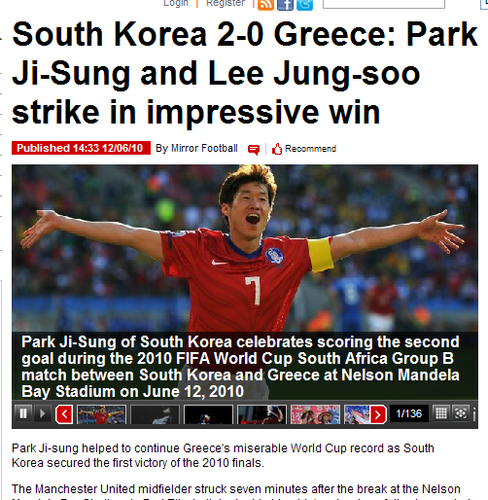 镜报:朴智星再下一筹 希腊队世界杯继续蒙羞