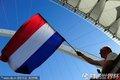 荷兰旗帜飘扬