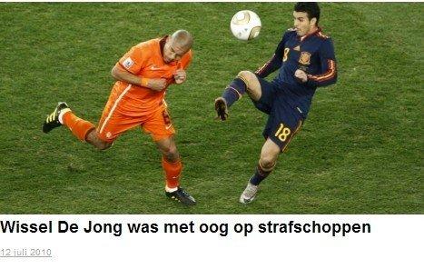 德容:荷兰计划是点球大战 粗暴犯规因太想赢