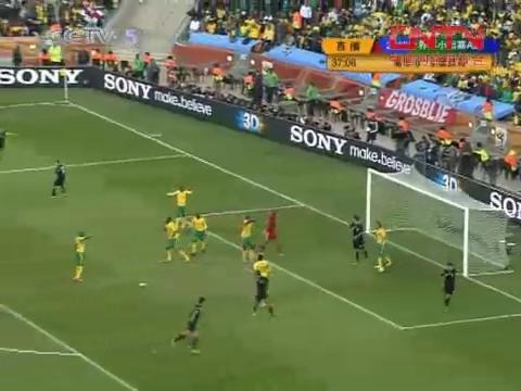 视频:墨西哥进球 无奈越位在先