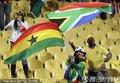 加纳球迷摇旗呐喊