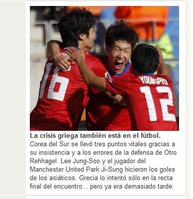 马卡报:韩国队全取三分 希腊足球正遭遇危机