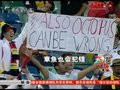 视频:西班牙控球赢比赛 德国式进球导演晋级