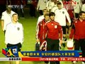 视频:世界杯后着眼未来 德国青年军大有可为
