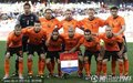 荷兰队首发