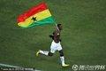 加纳国旗绕场一周