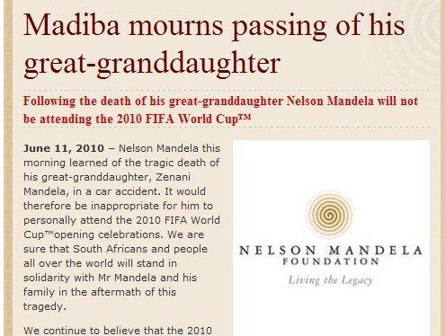 曼德拉基金会官方公告:曼德拉将缺席开幕式