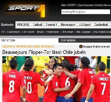 德国电视一台:智利可成黑马 洪都拉斯无斗志