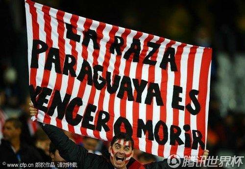 球迷高举旗帜标语