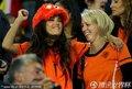 荷兰球迷兴奋