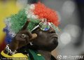南非球迷享受比赛