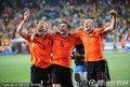 荷兰队庆祝晋级
