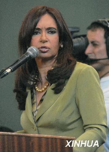 阿根廷女总统含泪慰问球王 马拉多纳泣不成声
