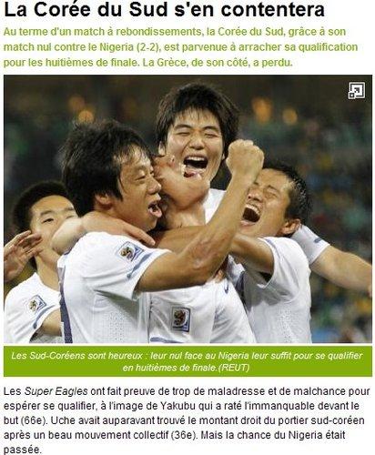 队报:非洲雄鹰错失诸多机会 韩国二进淘汰赛