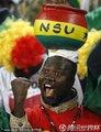 加纳球迷呐喊助威