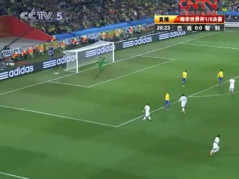 视频集锦:卡卡精妙助攻 巴西3-0晋级战荷兰