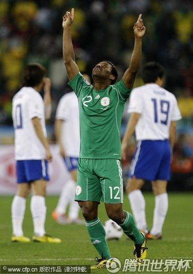 2010世界杯:尼日利亚vs韩国