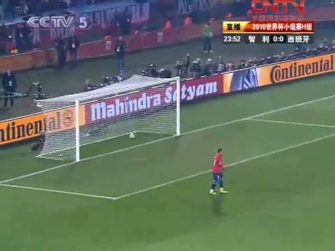 视频集锦:西班牙2-1智利 比利亚40米外吊射