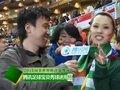 视频:腾讯足球宝贝秀球迷装备 西班牙铁杆粉丝