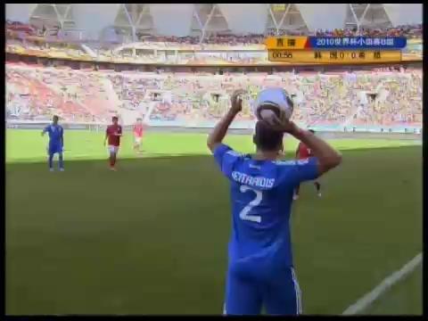 视频:韩国vs希腊0-5分钟 希腊主攻高举高打