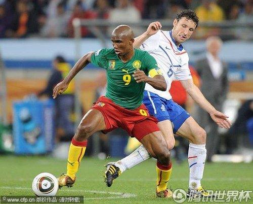 2010世界杯E组末轮:喀麦隆1-2荷兰 橙衣军团完胜晋级