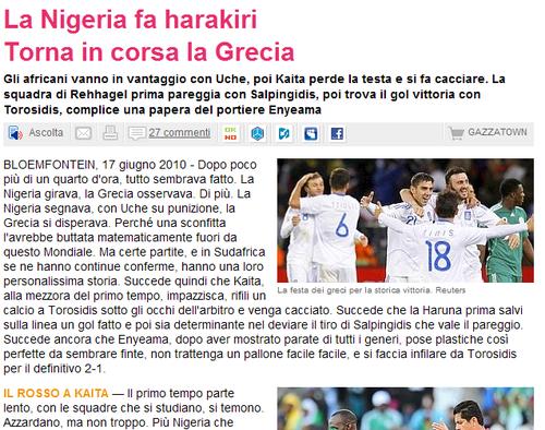 米兰体育报:希腊创造历史 凯塔愚蠢带来失败