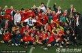 西班牙队获得冠军(56)