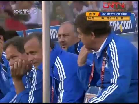 视频:韩国vs希腊65-70分钟 耶卡斯倒钩未果