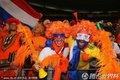 荷兰球迷呐喊