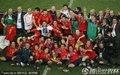 西班牙队获得冠军(55)