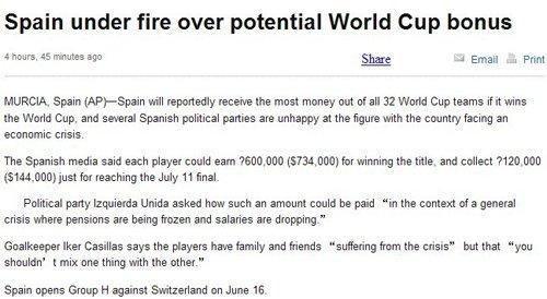 西班牙夺冠奖金32强最高 1380万巨额惹来炮轰