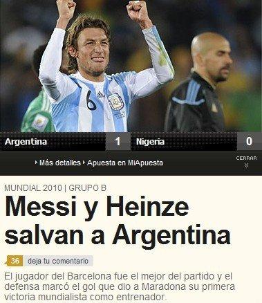 阿斯报:梅西海因策拯救阿根廷 1比0尼日利亚