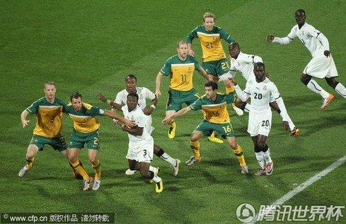 2010世界杯D组次轮:加纳1-1澳大利亚