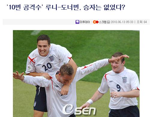 韩媒:英美10号对决无胜者 美国一哥令人失望